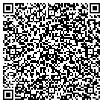 QR-код с контактной информацией организации УЗЕЙ-ТУКЛЯ СЕЛЬСКОХОЗЯЙСТВЕННОЕ, ТОО