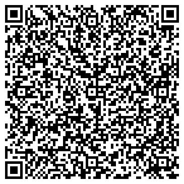 QR-код с контактной информацией организации УРАЛ СЕЛЬСКОХОЗЯЙСТВЕННОЕ, ТОО