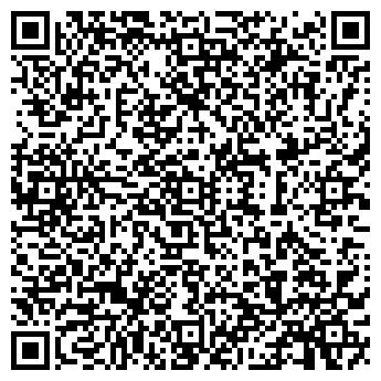 QR-код с контактной информацией организации УВАДРЕВ ТОРГОВЫЙ ДОМ