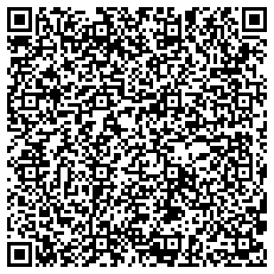 QR-код с контактной информацией организации УВИНСКИЙ ПЛЕМЕННОЙ ПТИЦЕСОВХОЗ