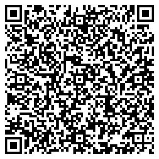 QR-код с контактной информацией организации ВИШУР ТОРФОПРЕДПРИЯТИЕ