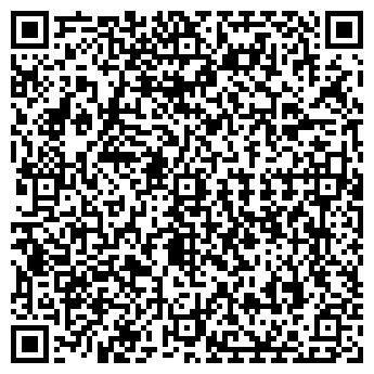 QR-код с контактной информацией организации ДАЧА БАЗА ОТДЫХА