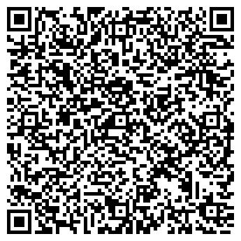 QR-код с контактной информацией организации ЛЫЖНАЯ БАЗА УАЗ