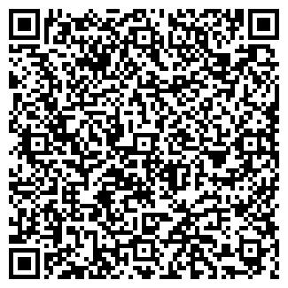 QR-код с контактной информацией организации Ж/Д КАССЫ