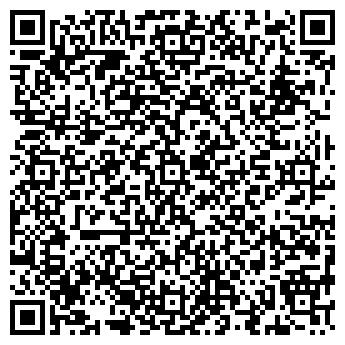 QR-код с контактной информацией организации БИЛЕТ- СЕРВИС ООО