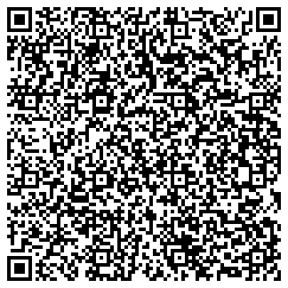 QR-код с контактной информацией организации ЗАСВИЯЖСКИЙ ОТДЕЛ ЗАГС