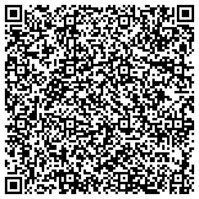 QR-код с контактной информацией организации ЗАСВИЯЖСКИЙ РАЙОННЫЙ СУД