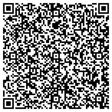 QR-код с контактной информацией организации МИРОВЫЕ СУДЬИ ЗАСВИЯЖСКОГО РАЙОНА 8 УЧАСТОК