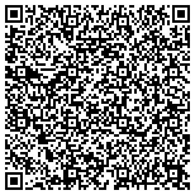 QR-код с контактной информацией организации ОТДЕЛ ПО ИСПОЛНЕНИЮ АКТОВ СПЕЦИАЛЬНО УПОЛНОМОЧЕННЫХ ОРГАНОВ