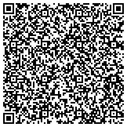 QR-код с контактной информацией организации ОТДЕЛ ПО ИСПОЛНЕНИЮ СУДЕБНЫХ АКТОВ В ОТНОШЕНИИ КРУПНЫХ ДОЛЖНИКОВ