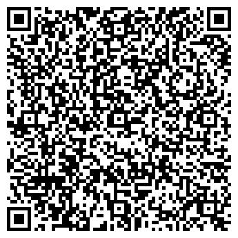 QR-код с контактной информацией организации СтройПоставка