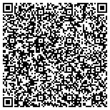 QR-код с контактной информацией организации БЮРО СУДЕБНО-МЕДИЦИНСКОЙ ЭКСПЕРТИЗЫ УЛЬЯНОВСКА