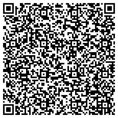 QR-код с контактной информацией организации АДМИНИСТРАЦИЯ ЗАВОЛЖСКОГО РАЙОНА ОТДЕЛ ПО ДЕЛАМ ГО И ЧС