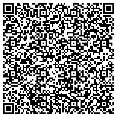 QR-код с контактной информацией организации АДМИНИСТРАЦИЯ ЗАСВИЯЖСКОГО РАЙОНА ОТДЕЛ ПО ДЕЛАМ ГО И ЧС