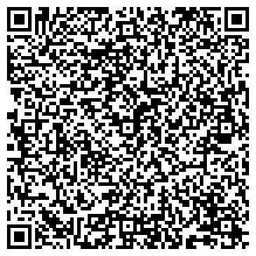 QR-код с контактной информацией организации ЗАВОЛЖСКОЕ ПОИСКОВО-СПАСАТЕЛЬНОЕ ФОРМИРОВАНИЕ