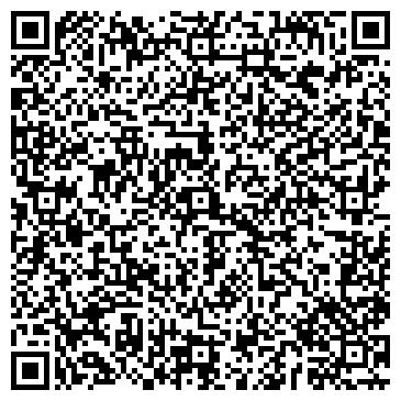 QR-код с контактной информацией организации № 11 ПОЖАРНАЯ ЧАСТЬ УТЕС ОАО