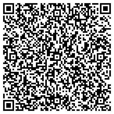 QR-код с контактной информацией организации УЧЕБНЫЙ ПОЖАРНО-СПАСАТЕЛЬНЫЙ ЦЕНТР