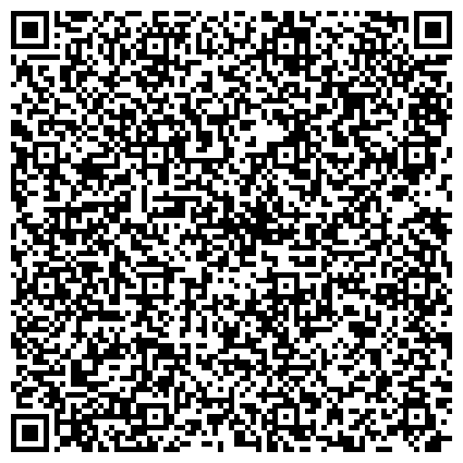 QR-код с контактной информацией организации УПРАВЛЕНИЕ ФЕДЕРАЛЬНОЙ РЕГИСТРАЦИОННОЙ СЛУЖБЫ ПО УЛЬЯНОВСКОЙ ОБЛАСТИ ПРИЕМ И ВЫДАЧА ДОКУМЕНТОВ