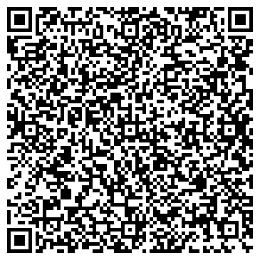 QR-код с контактной информацией организации ОБЛАСТНОЙ ДЕТСКИЙ ЭКОЛОГИЧЕСКИЙ ЦЕНТР