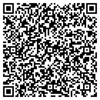 QR-код с контактной информацией организации ЭКОЛОГИЯ ПК