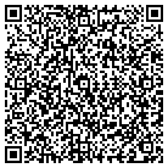 QR-код с контактной информацией организации ВОЛГА-ПАРТНЕР ООО