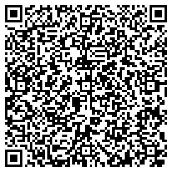 QR-код с контактной информацией организации АЛМАЗ ЮВЕЛИРНЫЙ САЛОН