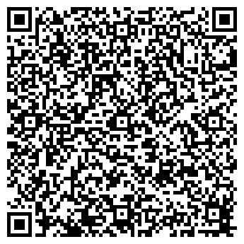 QR-код с контактной информацией организации АЛМАЗ- ХОЛДИНГ