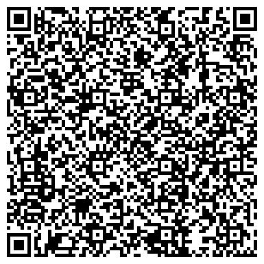 QR-код с контактной информацией организации ЮВЕЛИРНЫЙ САЛОН   ВИЗАНТИЯ