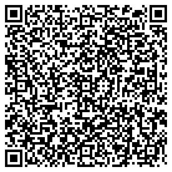 QR-код с контактной информацией организации ЛОМБАРД ООО ПОСКОМ