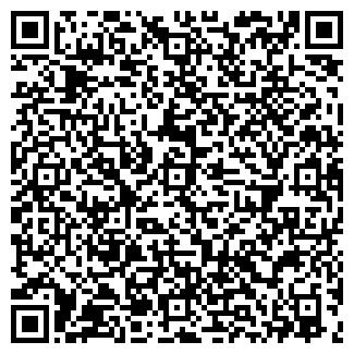 QR-код с контактной информацией организации ПОСКОМ ООО