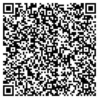 QR-код с контактной информацией организации БОЛЬШОЙ КЛЮЧ