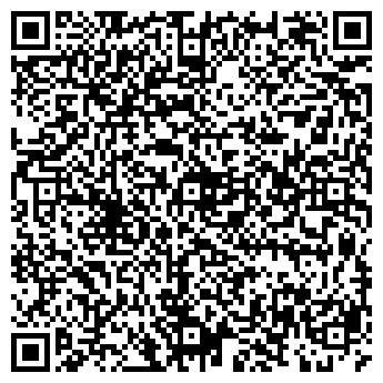 QR-код с контактной информацией организации СИ-МАРКЕТ ООО