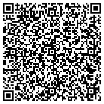 QR-код с контактной информацией организации СТРОЙМАТЕРИАЛЫ ЭЛВИС ООО