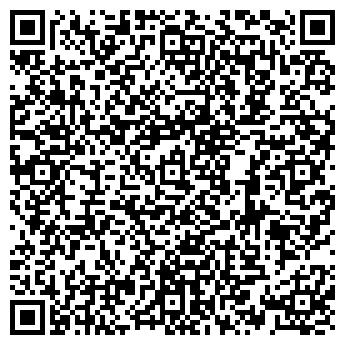 QR-код с контактной информацией организации УМЕЛЕЦ СЕТЬ МАГАЗИНОВ