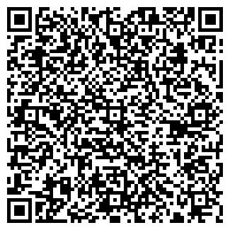 QR-код с контактной информацией организации ЛОДВЕЛС
