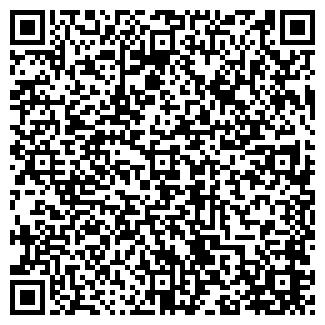 QR-код с контактной информацией организации СТАРТ ТД
