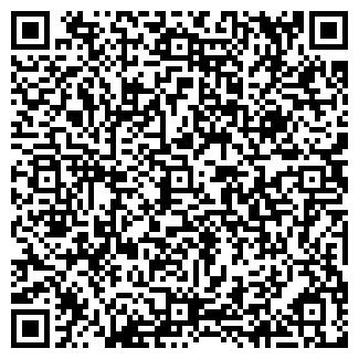 QR-код с контактной информацией организации ATEMI