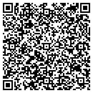 QR-код с контактной информацией организации У ВОВОЧКИ