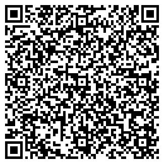 QR-код с контактной информацией организации ЗВЕРУШКИ