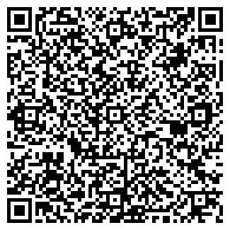 QR-код с контактной информацией организации ЛЮБИМЕЦ