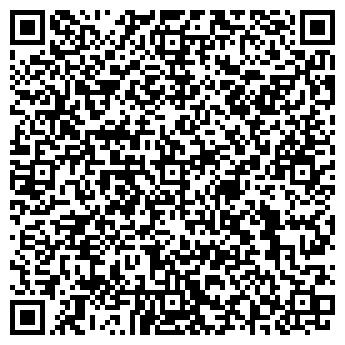 QR-код с контактной информацией организации ФЛОРА-СЕРВИС ООО