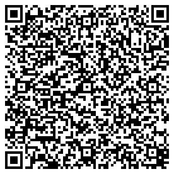 QR-код с контактной информацией организации ЦВЕТОЧНАЯ МОДА