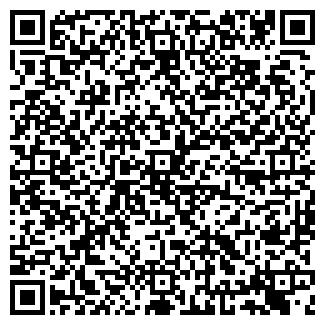 QR-код с контактной информацией организации СИМБИРКА