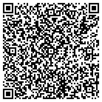 QR-код с контактной информацией организации ТЕМП-АКВАРИУМ ООО
