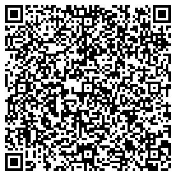 QR-код с контактной информацией организации ТЕМП-ЛЕБЕДУШКА ООО