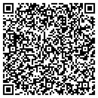 QR-код с контактной информацией организации № 1 ОРС Ж.Д.