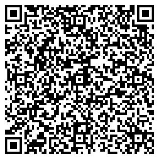 QR-код с контактной информацией организации № 1 ПРОДТОРГ