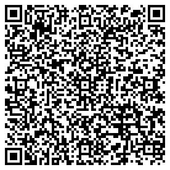 QR-код с контактной информацией организации № 16 ВИТЯЗЬТОРГ ООО