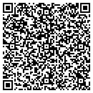 QR-код с контактной информацией организации № 16 ЗЕД ООО