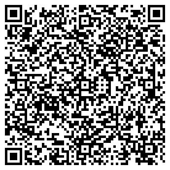 QR-код с контактной информацией организации № 30 УНИВЕРСАМ ОАО